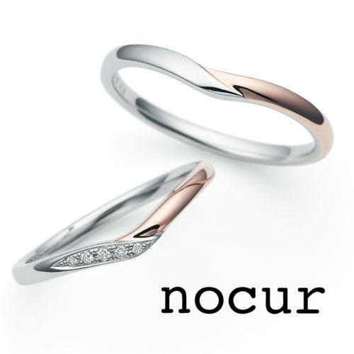 ノクルの結婚指輪でCN634/635