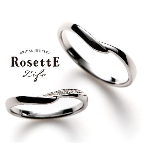 ロゼットライフの結婚指輪でコンフィダンス