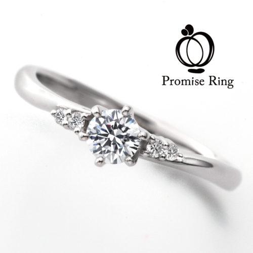 Promise Ring EMOTIN~エモーション~