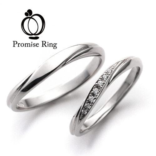 Promise Ring EMOTION~エモーション~