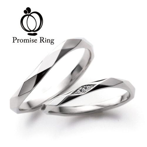 Promise Ring ETERNAL~エターナル~