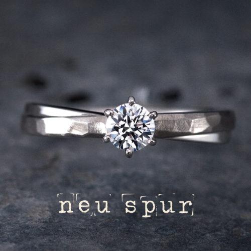 ノイシュプールの婚約指輪でアイト