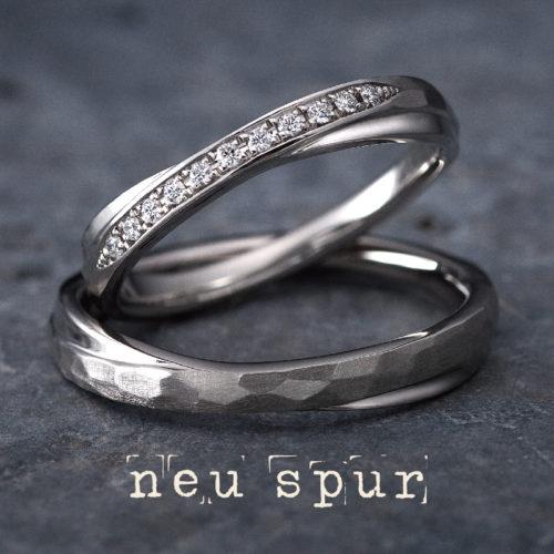 ノイシュプールの結婚指輪でアイト