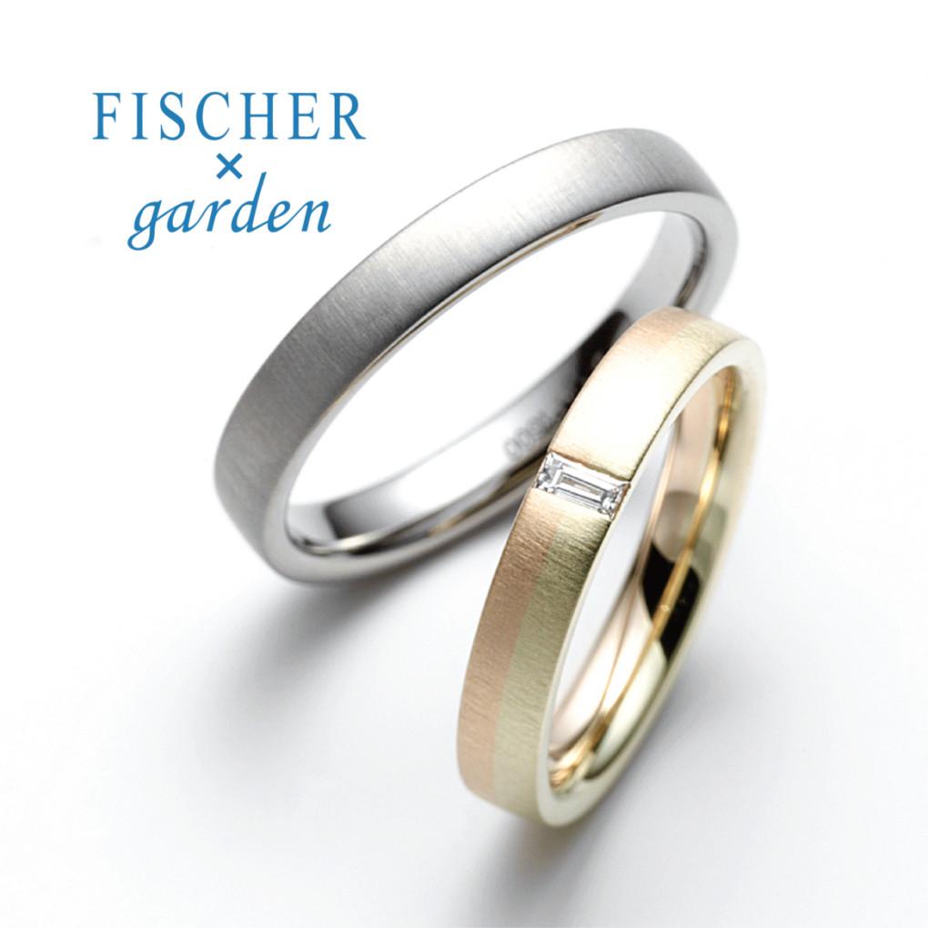 FISCHER×gardenの結婚指輪で824シリーズ