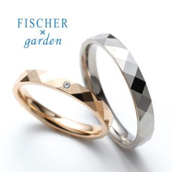 FISCHER×gardenの結婚指輪で857シリーズ