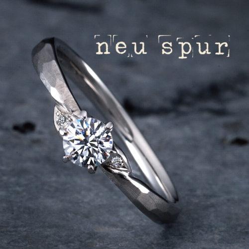 ノイシュプールの婚約指輪でフリューゲル