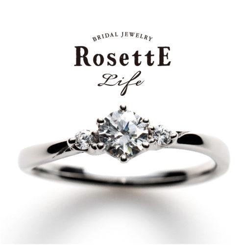 ロゼットライフの婚約指輪でグラディチュード