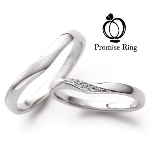 Promise Ring HAPPY~ハッピー~