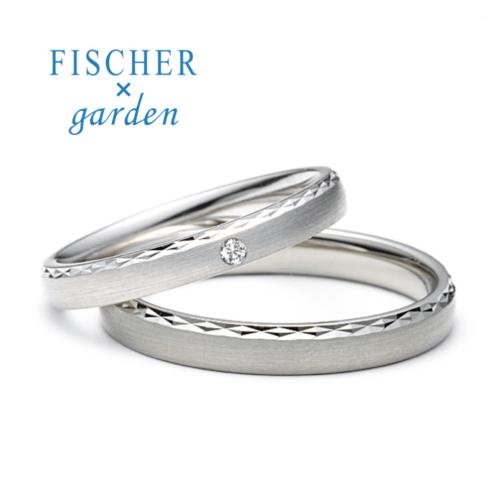 FISCHER×gardenの結婚指輪で897シリーズ