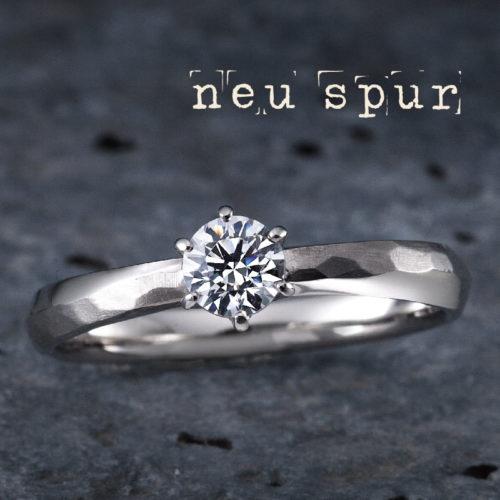 ノイシュプールの婚約指輪でハンナ