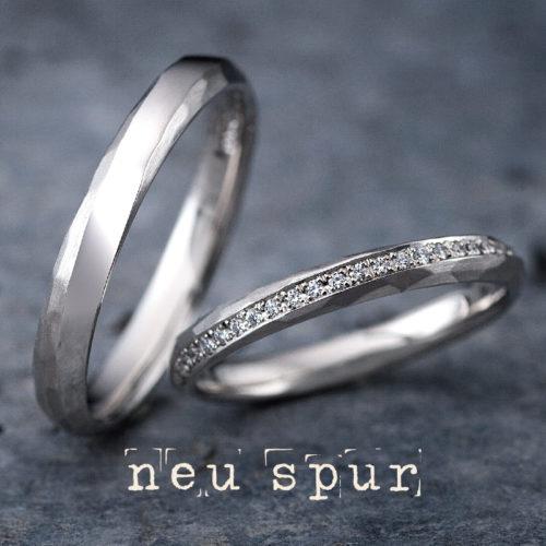 ノイシュプールの結婚指輪でハンナ