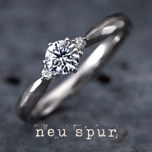 ノイシュプールの婚約指輪でイルカ