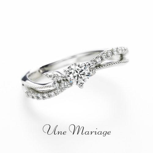 UneMariageアンマリアージュの婚約指輪リュミノジテエテルネッル