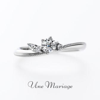 UneMariageアンマリアージュの婚約指輪メーテル