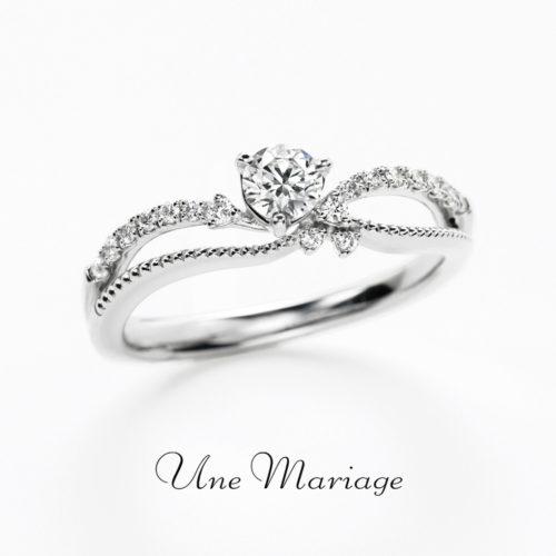 Une Mariage( アンマリアージュ )  Mignon- ミニョン -