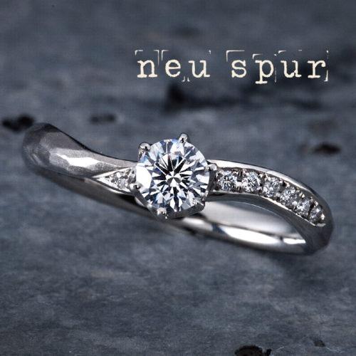 ノイシュプールの婚約指輪でメーゲン