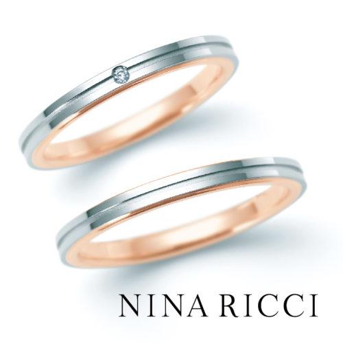 ニナリッチの結婚指輪で6R1F05/06