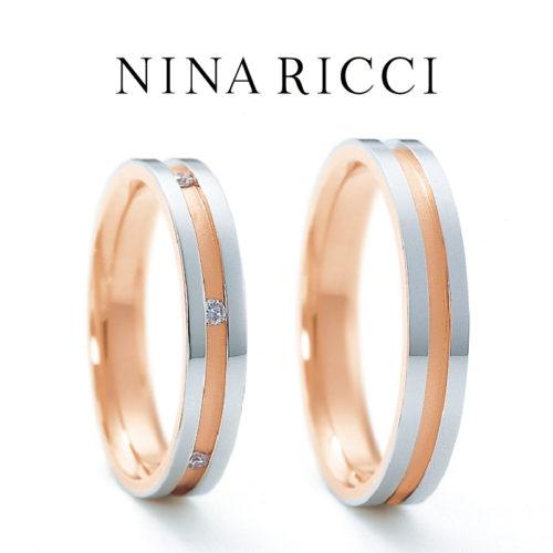 ニナリッチの結婚指輪で6RM905/L920