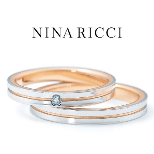 ニナリッチの結婚指輪で6RM907/L924