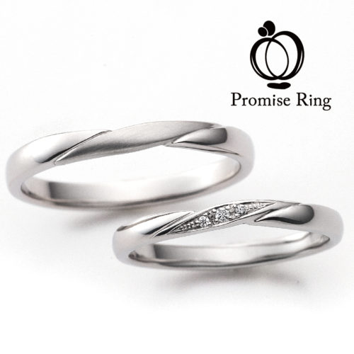 Promise Ring PATTION~パッション~
