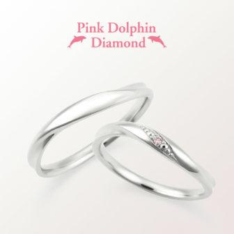 ピンクドルフィンダイヤモンドの結婚指輪でLD00015/00016