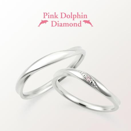 Pink Dolphin Diamond LD00015/LD00016