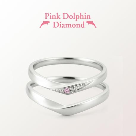 Pink Dolphin Diamond LD00017/LD00018