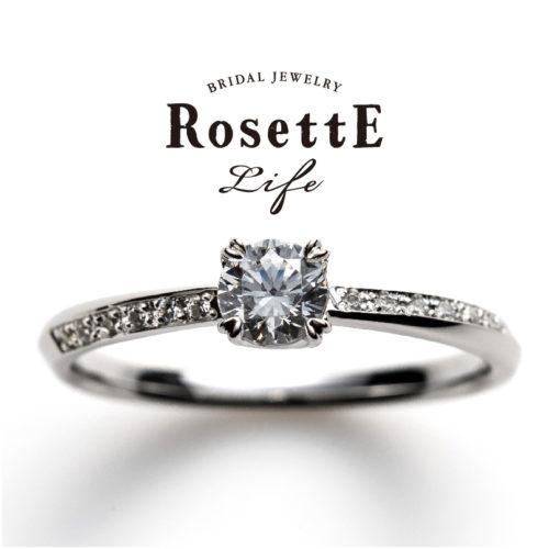 ロゼットライフの婚約指輪でプロスペリティ