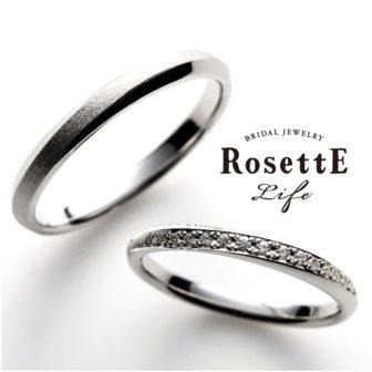 ロゼットライフの結婚指輪でプロスペリティ