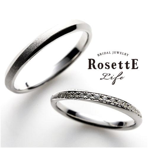 RosettE Life Prosperity~プロスペリティ~