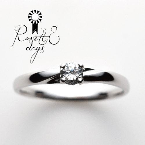 ロゼットデイズの婚約指輪でカモミール