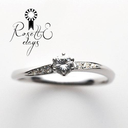 ロゼットデイズの婚約指輪のタイム