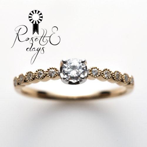 ロゼットデイズの婚約指輪でローズマリー