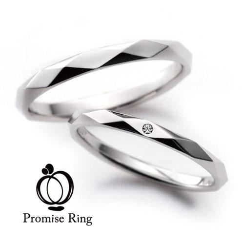 Promise Ring STAR~スター~