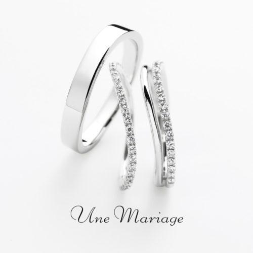 UneMariageアンマリアージュの結婚指輪スピレ