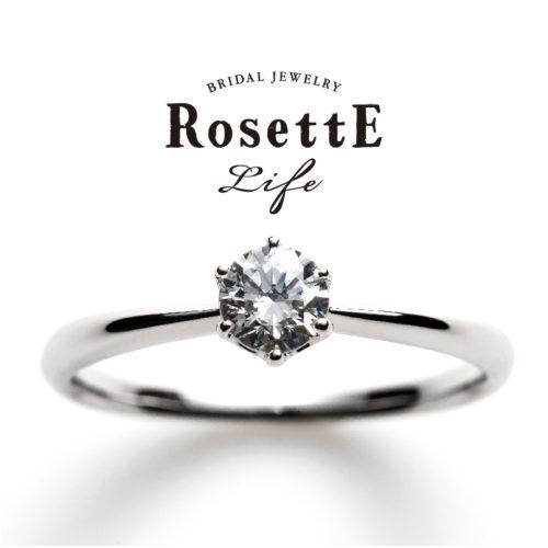 RosettE Life Sincera~シンセラ~