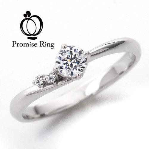 Promise Ring TRUST~トラスト~