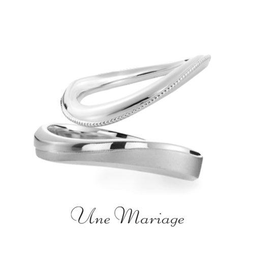 UneMariageアンマリアージュの結婚指輪ヴォアドゥッス