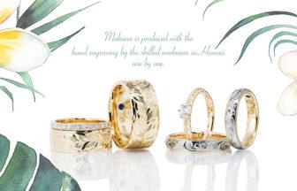 静岡市ハワイアン結婚指輪