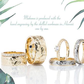 神戸ハワイアン結婚指輪