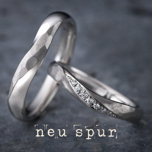 ノイシュプールの結婚指輪でシャルマント