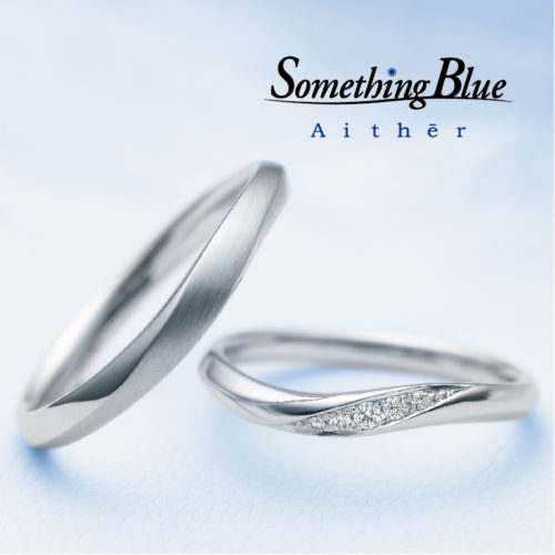 Something Blue Aither Luster-ラスター-