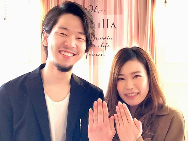 広島県広島市 YUKA HOJO(ユカ ホウジョウ)の結婚指輪 をご成約のお客様