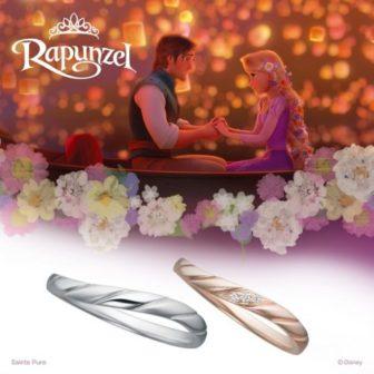 ラプンツェルの結婚指輪でベストデイエバー