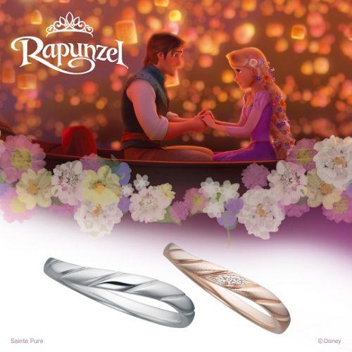 Disney PRINCESS Rapunzel  Best day Ever ~史上最高の日~