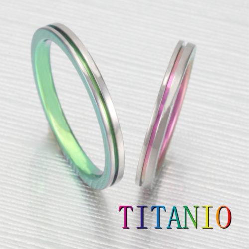TITANIO No.1 2mm