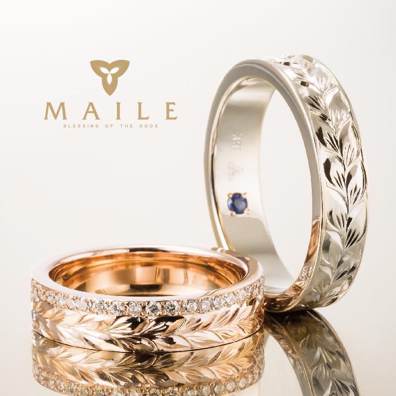 ハワイアンジュエリーマイレエタニティ婚約指輪