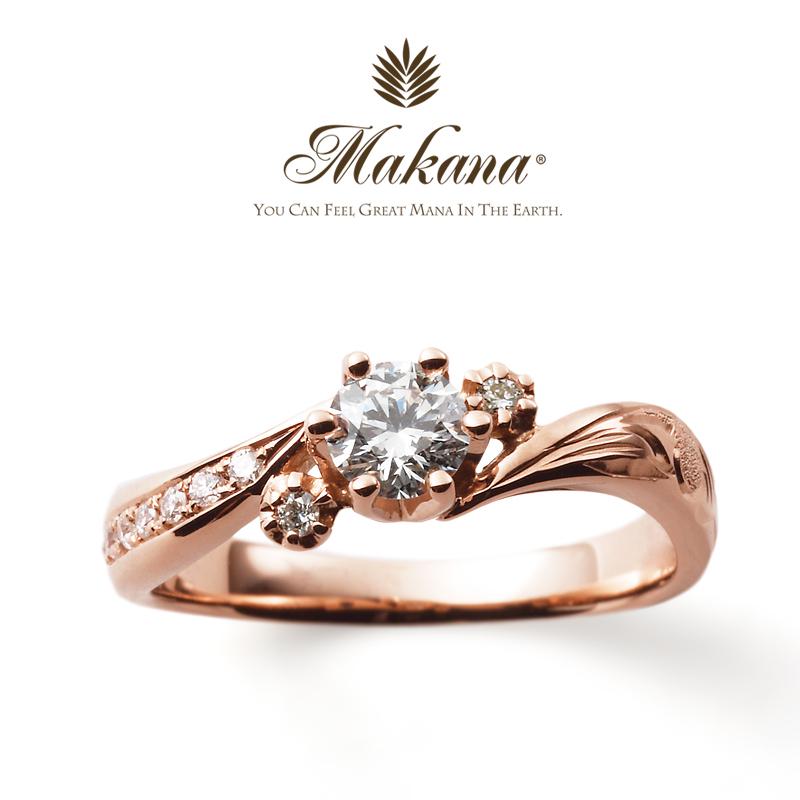 ハワイアンジュエリーマカナ婚約指輪