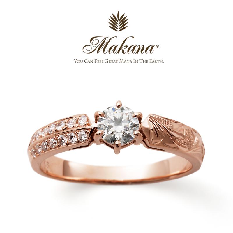 ハワイアンジュエリーマカナ婚約指輪ピンクゴールド