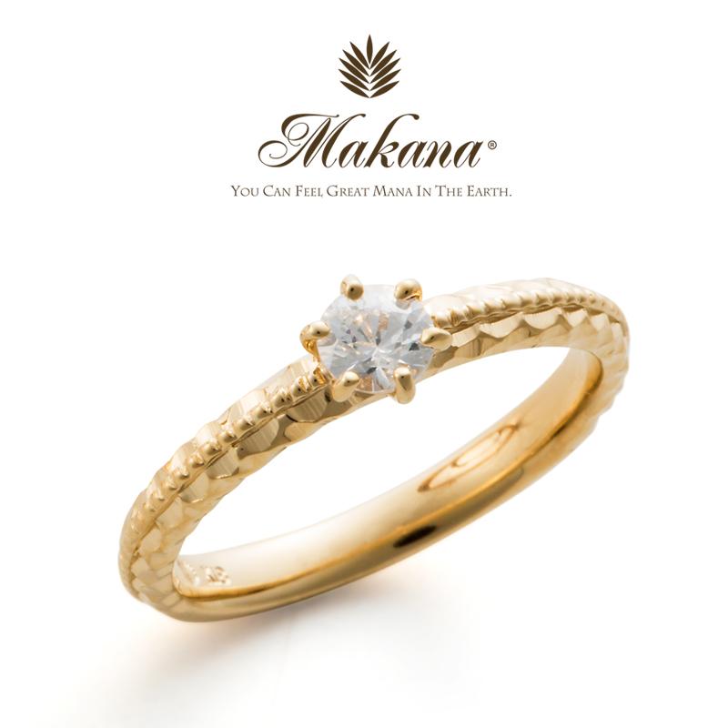ハワイアンジュエリーマカナ婚約指輪ゴールド